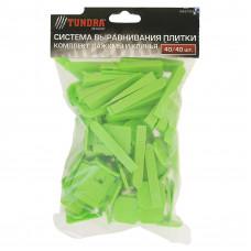 Выравниватели пластик.для укладки плитки 40шт(уп)