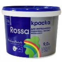 Краска для интерьеров Радуга Rossa 9 литров